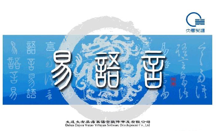 觅风零基础易语言教程1~43课全集